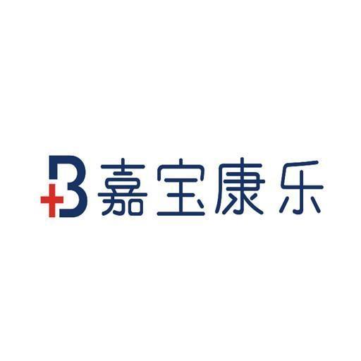 贵州嘉宝医疗科技beplay官网APP